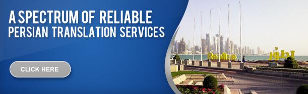 Persian Translation Services California